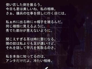 ScreenShot_2016_1010_23_53_15
