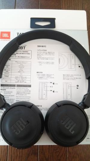 JBL T450BT Bluetoothヘッドホン 1