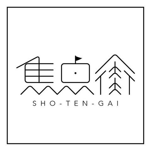 sho-ten-gai-logo
