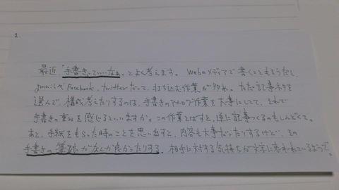 忘れがちなだけど、手書きは、なんか大事だとおもう。