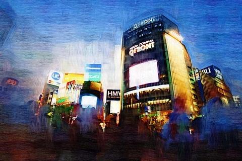 東京の歌、探してみた
