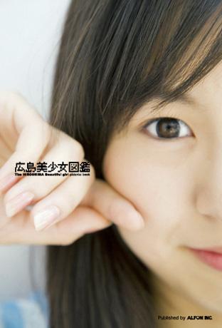 http://livedoor.blogimg.jp/fgta9/imgs/8/7/870090d7.jpg