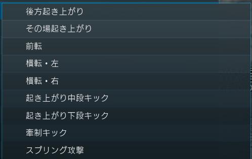 SnapCrab_NoName_2021-1-13_21-48-54_No-00