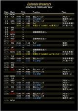 Schedule_1602