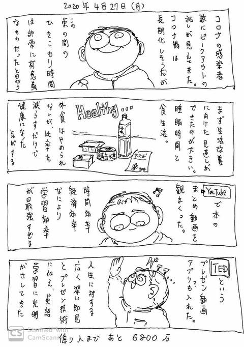 IMG_0554