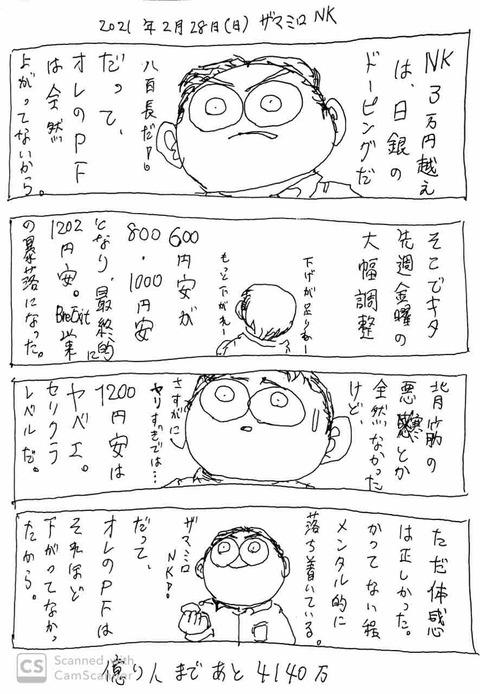 IMG_1408