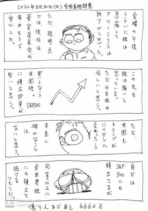 IMG_0721