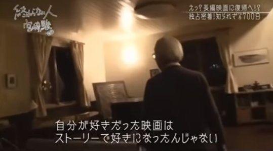 宮崎駿「自分が好きになった映画はストーリーで好きになったわけじゃない」