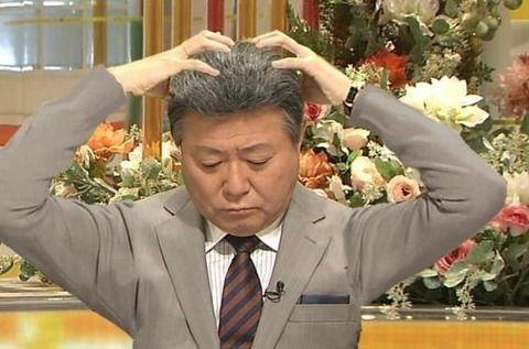【衝撃】覚醒剤逮捕の俳優は小倉智昭が資金源だった! と週刊文春が断定報道 → 近日出頭命令か