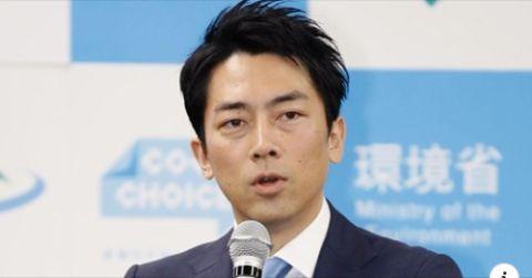 【悲報】小泉進次郎「レジ袋有料化に効果はない。国民に考えさせるのが目的」
