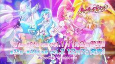 『ハートキャッチプリキュア!』 Blu-ray BOX発売決定!