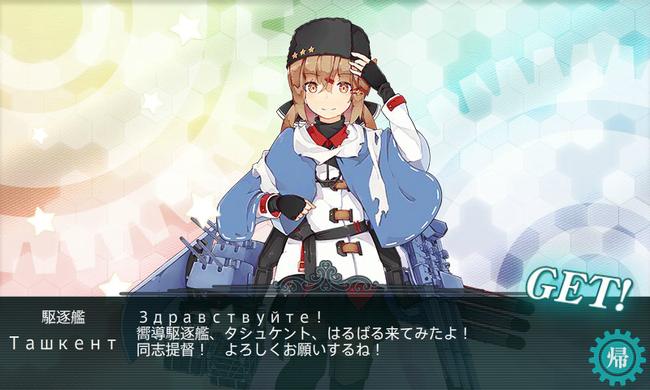 【艦これ】 提督「あぁもうっ!タシュケントは可愛いなぁ!!」