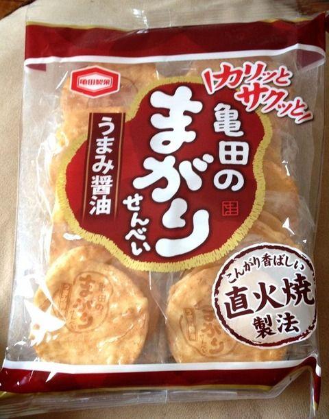 ポテトチップスが販売休止ってマジ!?これから何のお菓子を食べればいいんだ……ん?これは……