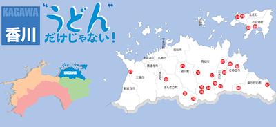 三大何度も旅行したい県 「沖縄」「香川」