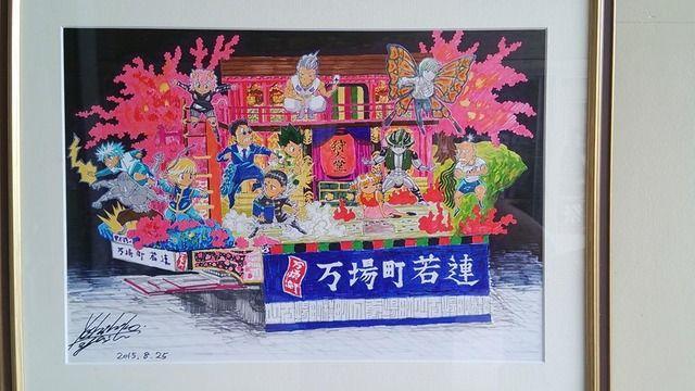 【画像あり】漫画家の冨樫義博先生、生存確認