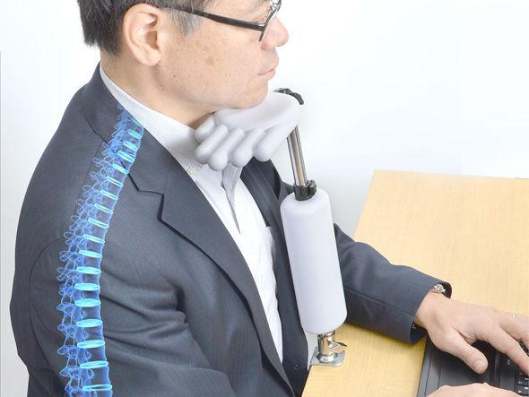 【商品】サンコー、デスクワークの猫背を矯正する「あごのせアーム」を発売