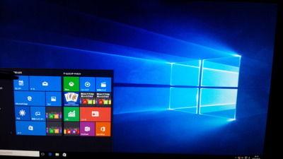 Windows10使ってる奴来てくれ