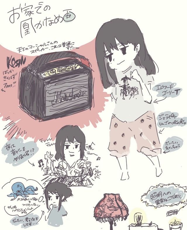 トップAV女優凰かなめさんが描いた絵wwwwwwwwwwwww