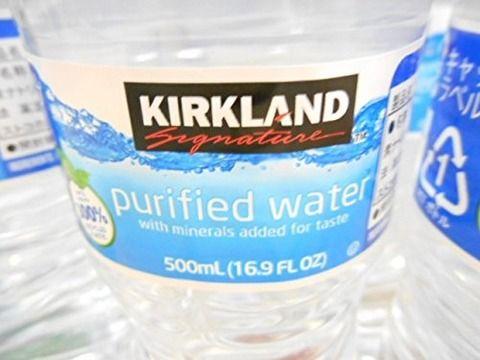 コストコで売られている激安の飲料水がよく見ると「米国の水道水」と書かれていて衝撃走る