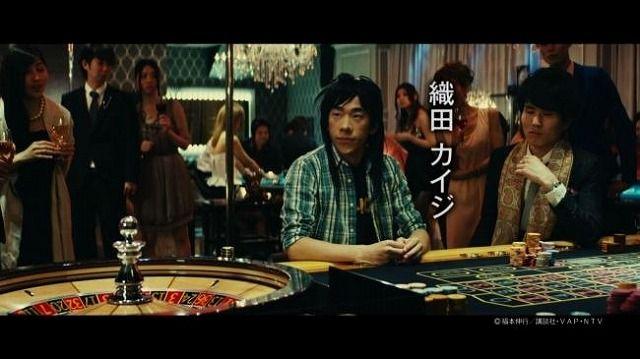 【画像】織田信成が実写版カイジ役やった結果wwwww