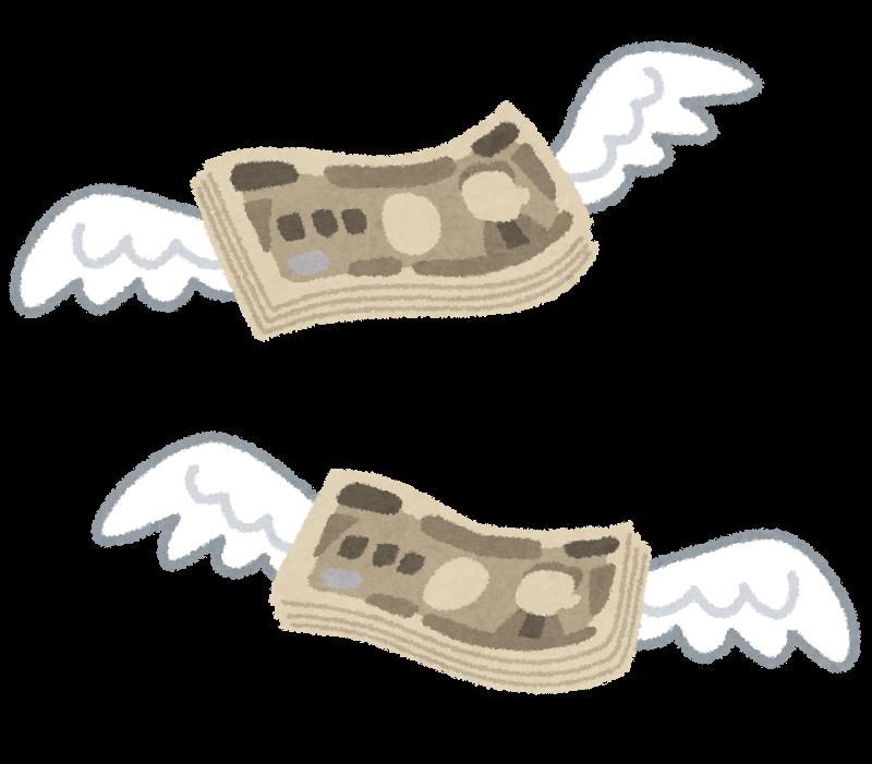 【画像】これが「搾取され続ける底辺の金銭感覚」マジで気をつけろよ