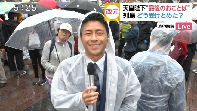 渋谷駅前からの中継に例の人が映る