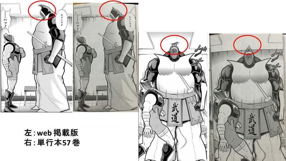 【キン肉マン】完璧超人始祖編完結で放置された部分とスルーされた部分