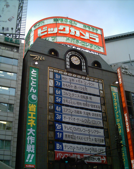 「駅前にヨドバシカメラがある」→イケるやん!「駅前にビックカメラがある」→