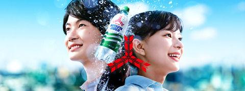 アサヒ「三ツ矢サイダー」新CMが中止に…その原因が…(動画・画像あり)