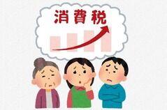 【アベノミクス】米紙「消費税増税は大失敗」