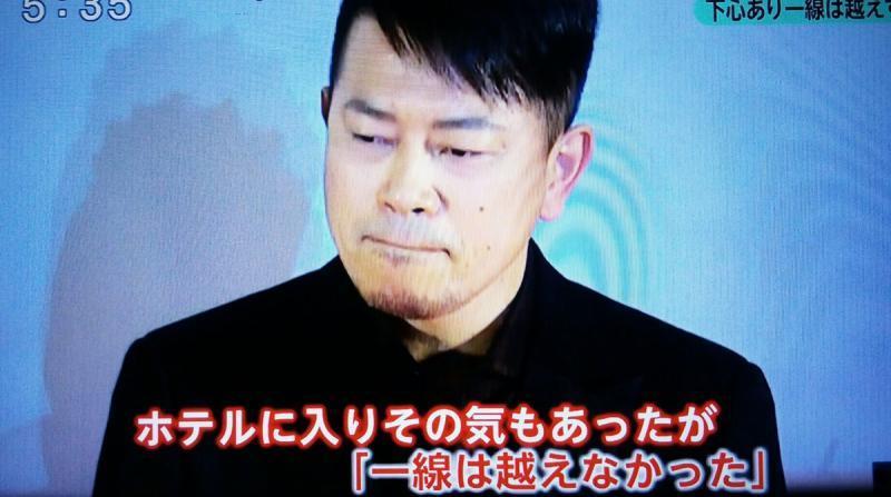 宮迫博之さん、一線を越えてなかった
