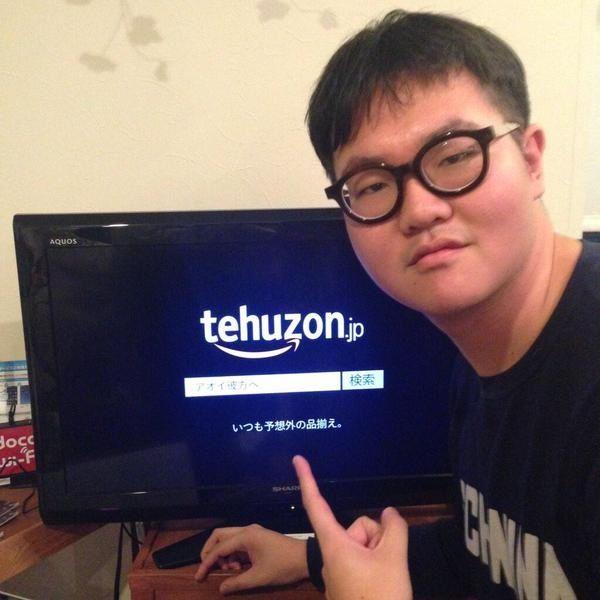 Tehu「ロゴが偶然似ることはよくある。味方すべき日本国内で何故ここまで問題にするのか?」