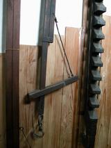 スライド木製自在鉤