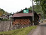香山窯.jpg