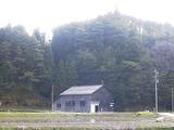 珪藻土の山.jpg