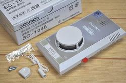一酸化炭素警報器 001