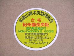 DSCN4922