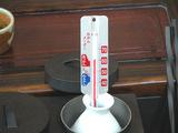 パイプ銅壺115