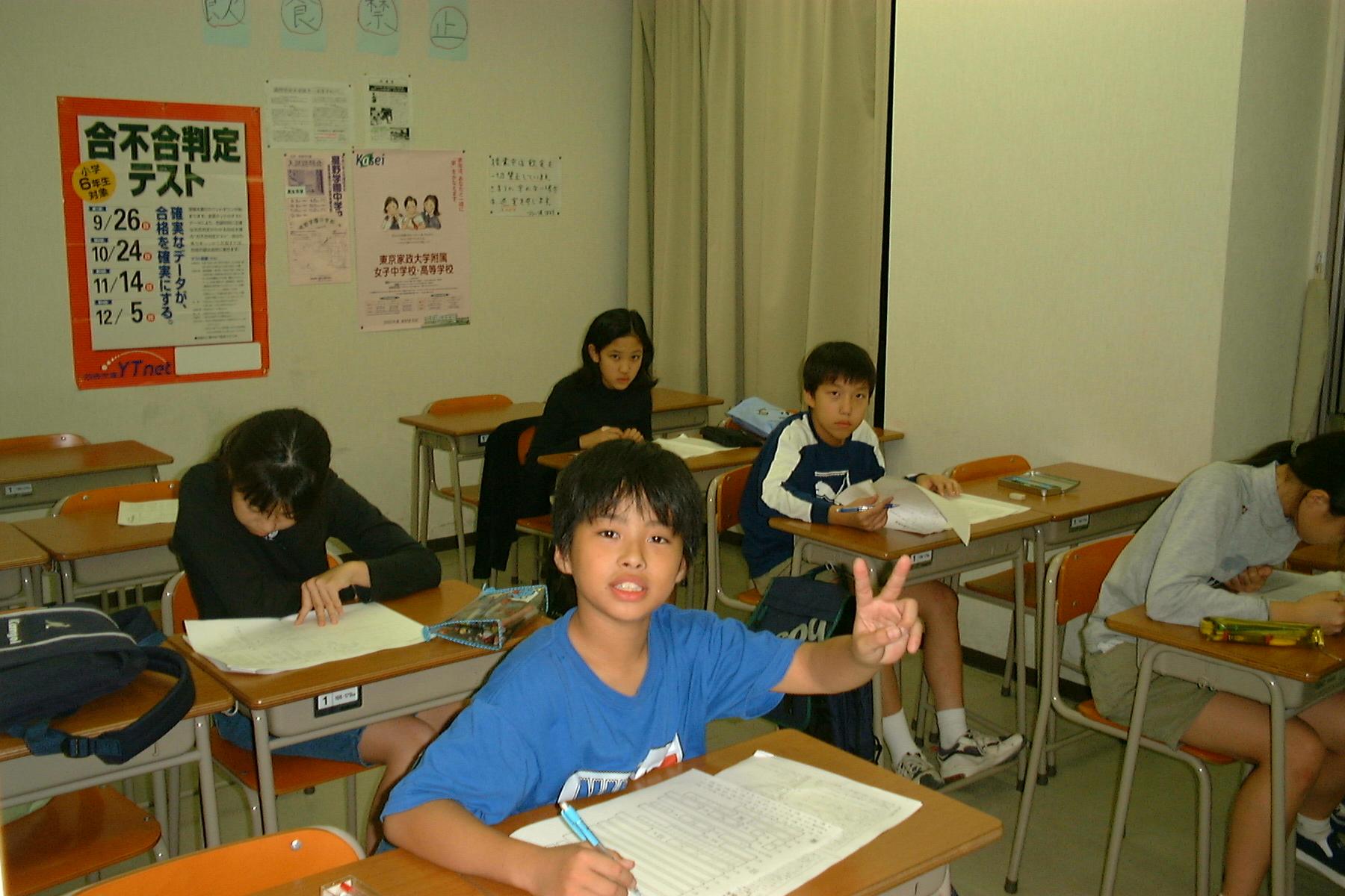 受験 塾 中学