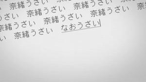 ヨスガ7_18