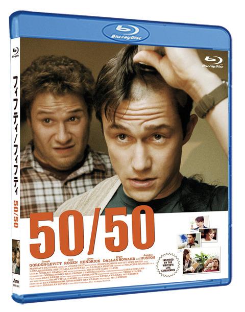 5050_sellBD_3D