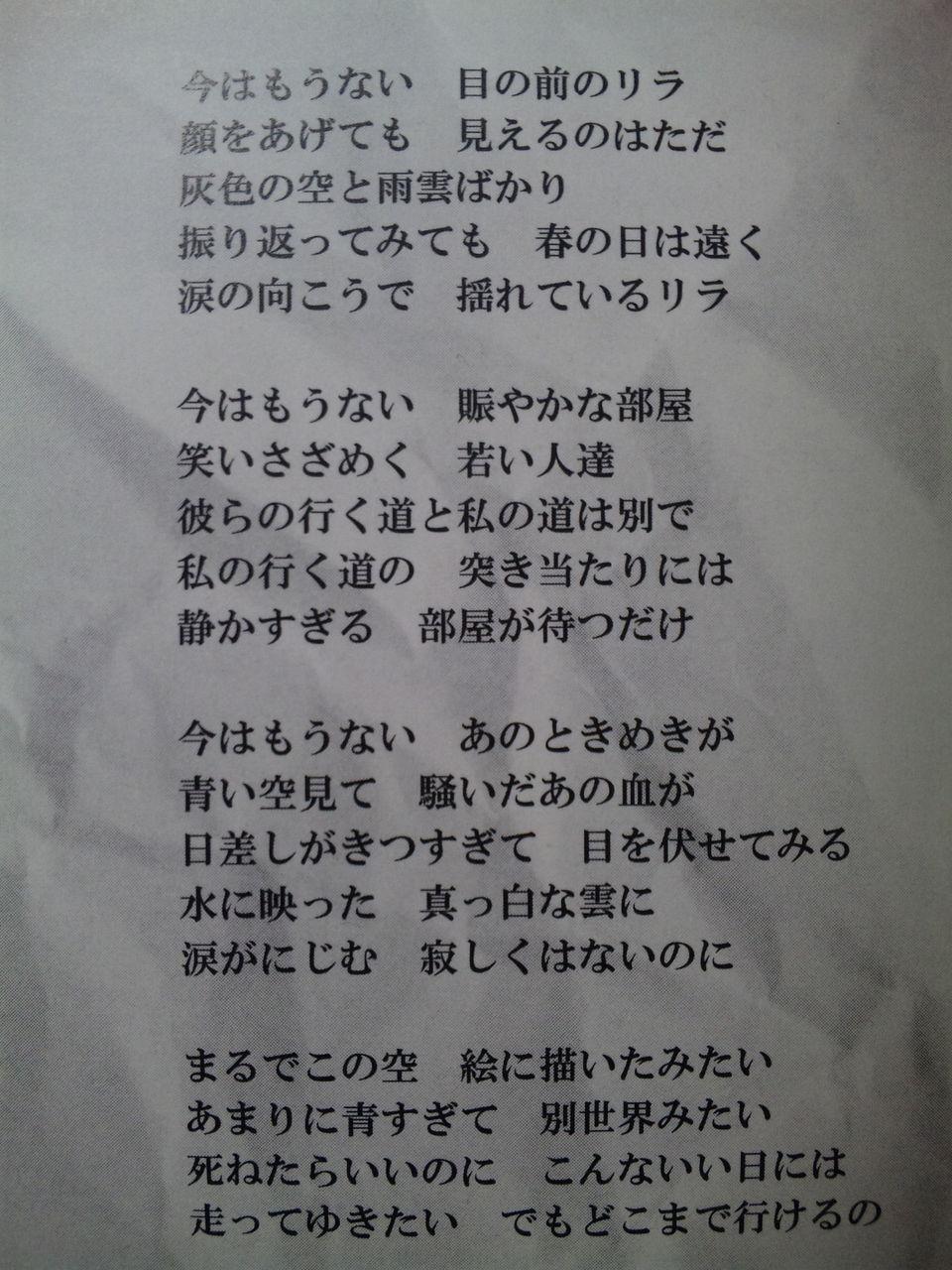 映画「ある愛の歌( Love Story)」の英語歌詞を探 …