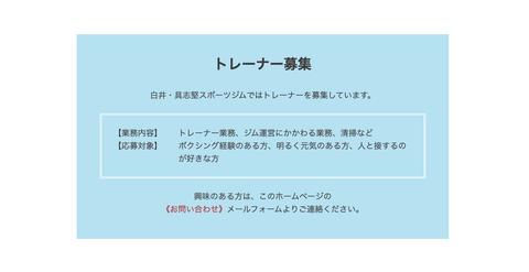 スクリーンショット 2019-09-22 19.42.55