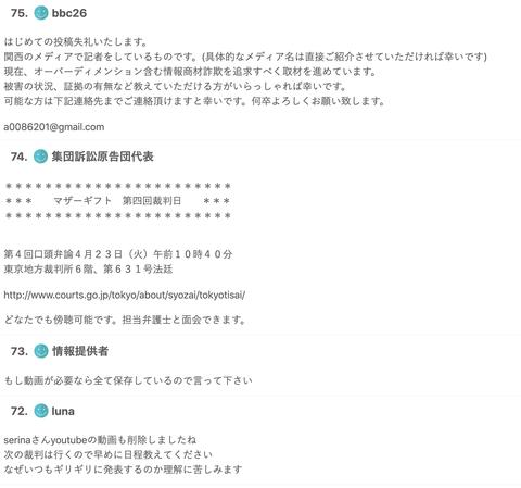 スクリーンショット 2019-04-30 0.15.13