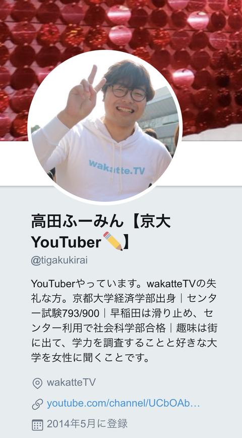 スクリーンショット 2019-04-29 20.25.59
