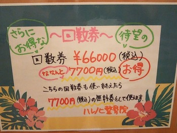 line_1574913284704