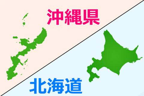 20150805121202