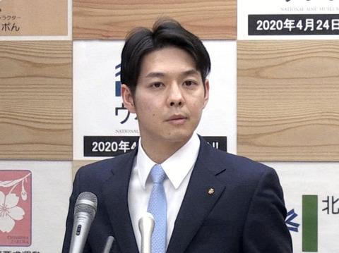 20200221-00010003-doshin-000-7-view