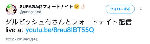 スクリーンショット(2019-01-05 7.16.59)