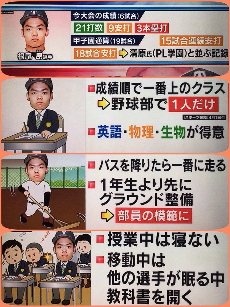 http://livedoor.blogimg.jp/fighters_kingdom/imgs/1/7/17595415.jpg